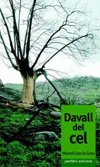 DAVALL